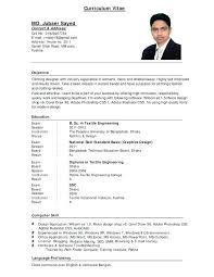Sample Of Resume Inspiration Resume For Job Application Example Resume Applying Job Resume