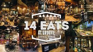ลุย Groove@CentralWorld กับ 14 ร้านอาหารที่คุณต้องไปลอง - YouTube