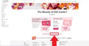 ulta gift card balance giftcardstars
