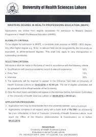university of health sciences lahore eligibility of programs