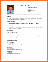 7 Format Of Biodata For Job My Blog