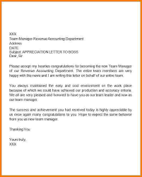 thank you letter appreciation 6 thank you letter to boss receipt templates