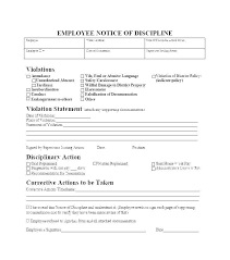 Disciplinary Letter Template