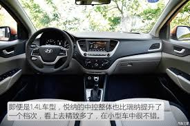 2018 hyundai verna. beautiful verna 2017 hyundai verna dashboard from china inside 2018 hyundai verna a