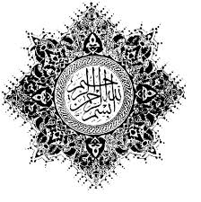 عادات وتقاليد الزواج الدول العربية