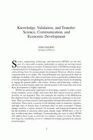 college essay on science and technology essay on science and college essay of science technology essay on andessay on science and technology