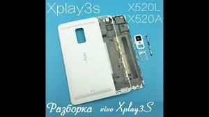 X520拆机视频 Разборка VIVO Xplay3S ...