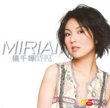 楊千嬅 Miriam Yeung - Dương Thiên Hoa