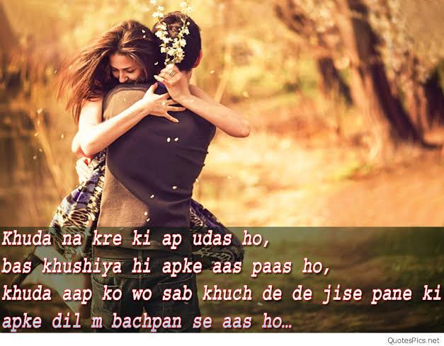 indian love shayari in hindi