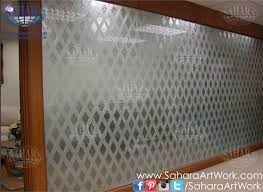 office glass frosting. design you office glass doors and partitions with your own unique customized sandblast designs frosting