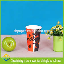 Online Get Cheap Custom Print Disposable Paper Cups  Aliexpress     Customizable  oz   oz   oz   oz   oz   oz Disposable Hot Drink Coffee Milk Paper  Cups Can Print