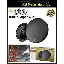 <b>Infinity Alpha 6520</b> 6.5 inch 2-Way Coaxial Car Speaker Peak Power ...