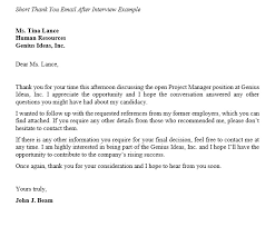 5 thank you email after interview