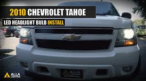 2011 Suburban Daytime Running Light Bulb How To Replace 2010 2014 Chevy Tahoe Low Beam Headlight Bulbs W Led