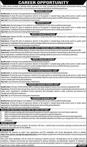 public sector company limited jobs 2017 latest advertisement public sector company limited jobs 2017 latest advertisement public sector jobs 2017