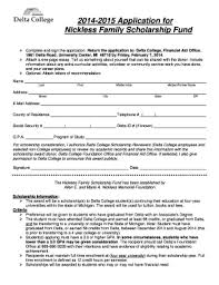 Example Of Scholarship Essay Scholarship Essay Examples About Yourself Forms And