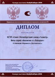 torpedoisxosity Программа диплом стандарт crack Диплом стандарт 2014