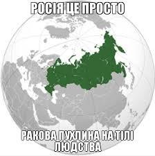 Россия должна вернуться к официально признанным границам, - президент ПА НАТО - Цензор.НЕТ 5869