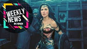 Wonder Woman 1984 New Trailer, Netflix Announcements & More | Hollywood  Weekly News - YouTube