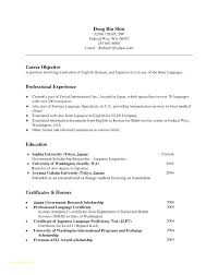 Resume Sample Basic Samples Of Simple Resumes Example Of Basic ...