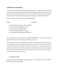 Partnership Proposal Samples Business Partnership Letter Sample Rafaelfran Co