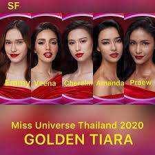Sash Factor - GOLDEN TIARA| Out of 100, these 5, Veena,...