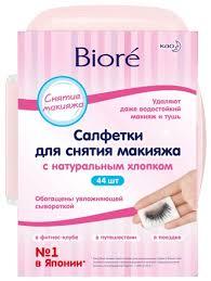 Biore <b>салфетки для снятия</b> макияжа — купить по выгодной цене ...