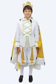 "Детский <b>карнавальный костюм</b> ""<b>Король</b>"" (желтый), Мода Люкс ..."