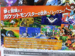 Tuesday: Pokémon Sun & Moon - Alola Cap Pikachu + Pokémon Shuffle - Serebii.net  News
