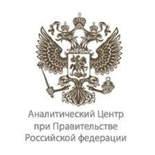 С октября года контрольно надзорные органы начнут проверки  С 1 октября 2017 года контрольно надзорные органы начнут проверки по чек листам