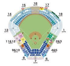 Smokies Baseball Stadium Seating Chart 79 Interpretive International Stadium Yokohama Seating Chart