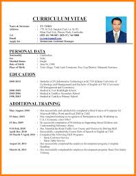 7 How To Write Cv For Job Application Emt Resume In Format