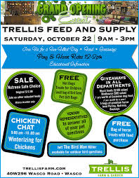 trellis feed and supplysaay october 22 9am 3pmjoin cug for a clan shilled