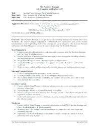 Resume Pro Scrum Master Resume Or How To Make A Resume For Job Application And