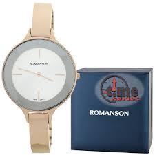 <b>RM 8276 LR</b>(<b>WH</b>) <b>ROMANSON</b> |