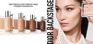 <b>Тональные средства</b> – купить в интернет-магазине косметики ...