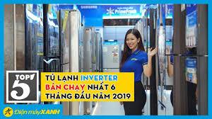 Top 5 tủ lạnh inverter bán chạy nhất 6 tháng đầu năm tại Điện máy XANH 2019  - YouTube