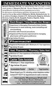 cashier s assistant jobs vacancies in sri lanka top jobs cashier s assistant best job site in sri lanka lk