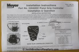 meyers plow wiring diagram pistol grip auto electrical wiring diagram meyers plow wiring diagram pistol grip