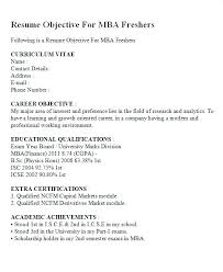Mba Career Objective For Resume Best of Objective For Finance Resume Mycola