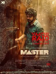 Master Movie 3rd Single ...