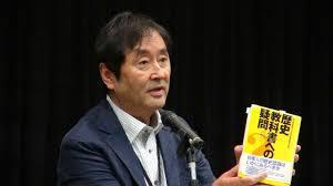 「永田浩三」の画像検索結果