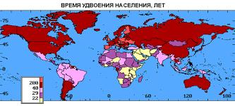 Реферат Особенности размещения городов и городского населения  Реферат Особенности размещения городов и городского населения