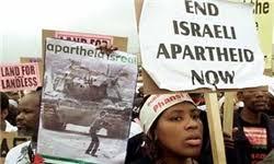 Image result for تظاهرات ضد صهیونیستی در آفریقای جنوبی