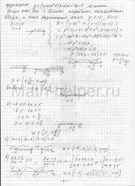 Решебник к сборнику контрольных работ по алгебре для класса  alexandrova algebra 9 kontr rab 0ch0006 601x827 alexandrova algebra 9 kontr rab 0ch0007 601x824 alexandrova algebra 9 kontr rab 0ch0008 601x826