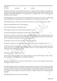 sample paper of business studies for class 3 2