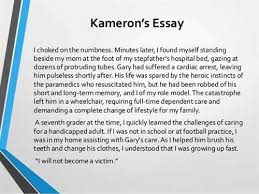 College Prompt Essays Common Application Essay Prompt 3 No Changes Not A Single One