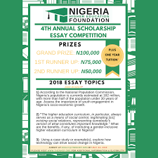 benefits of education essay 4th annual scholarship essay competition the nigeria higher