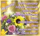 День рождения веры открытки с поздравлениями 6