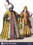 Ottoman Empire Clothing